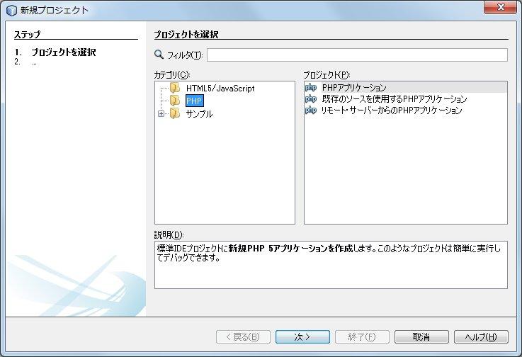 02_nb_install_1