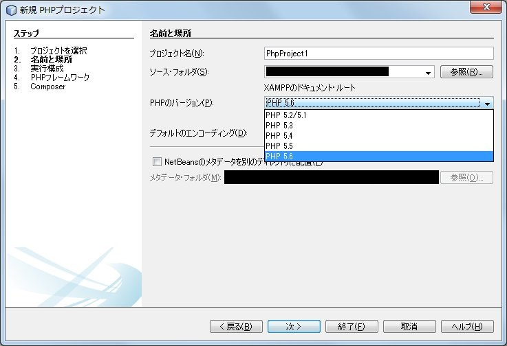 e_03_nb_install_1