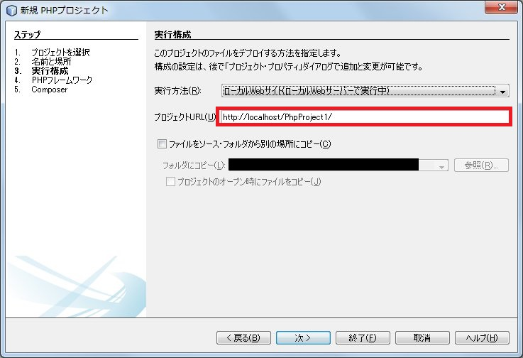 e_04_nb_install_1