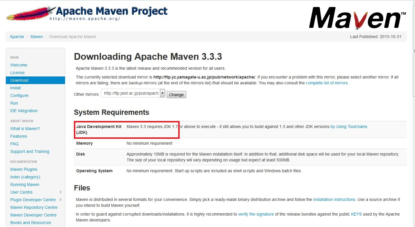 maven_01_download_edit