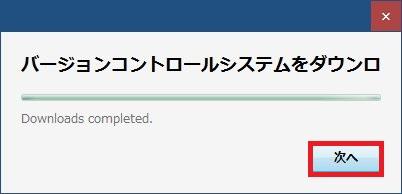 e_01_sourcetree_04
