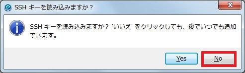 e_01_sourcetree_08