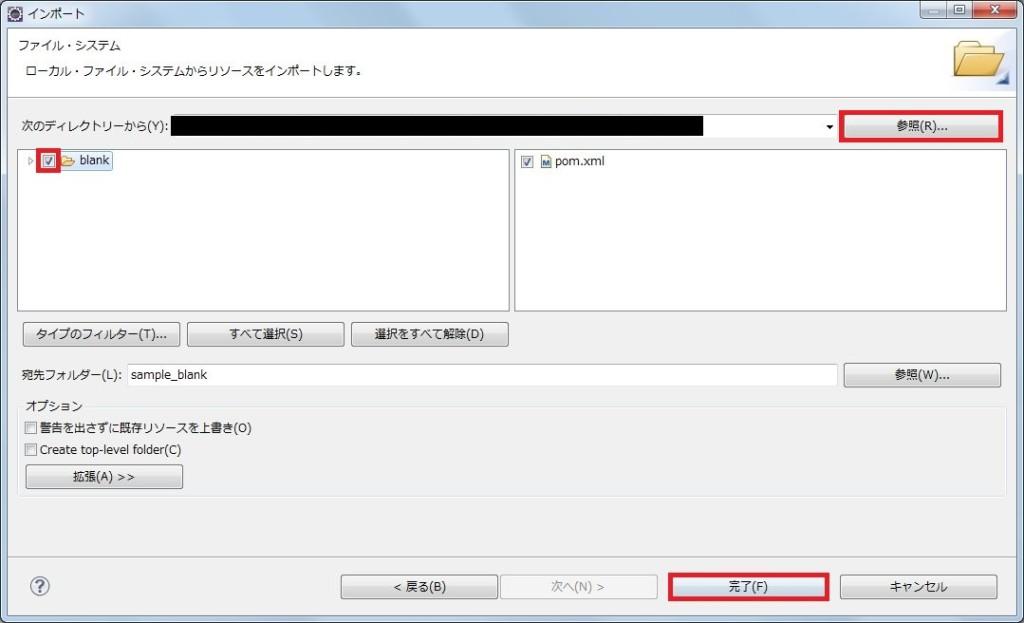 e_sample_06