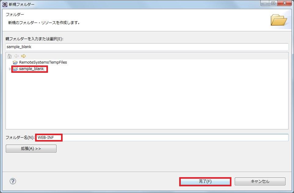 e_sample_09