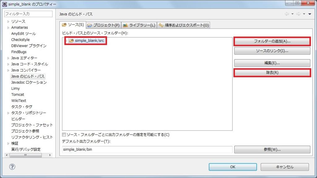 e_sample_10_2