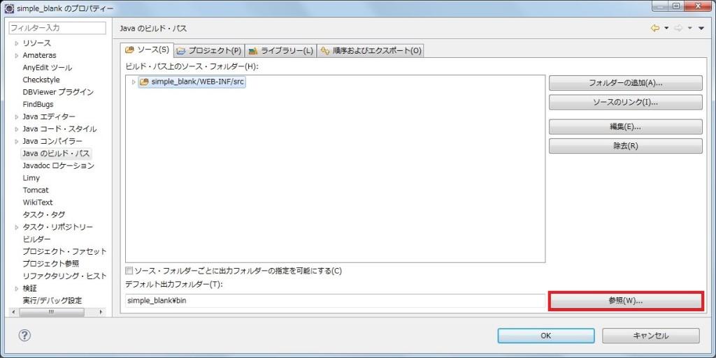 e_sample_12