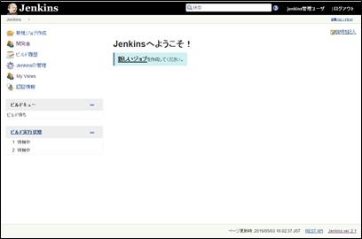 21_jenkins6