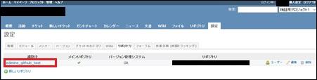 9_ssh_add8